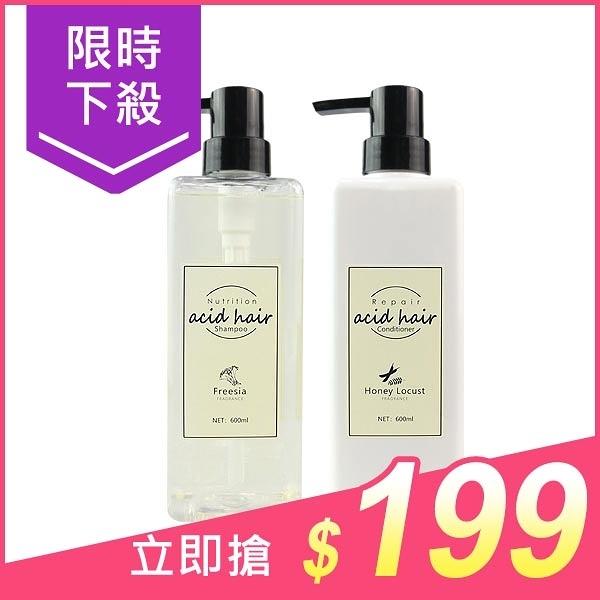 KAFEN acid hair亞希朵 滋潤營養洗髮乳/修護營養護髮素(600ml) 款式可選【小三美日】$700