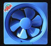 排气扇排風扇10寸排氣扇超強力廚房油煙靜音百葉換氣扇通風扇 愛麗絲精品igo220V