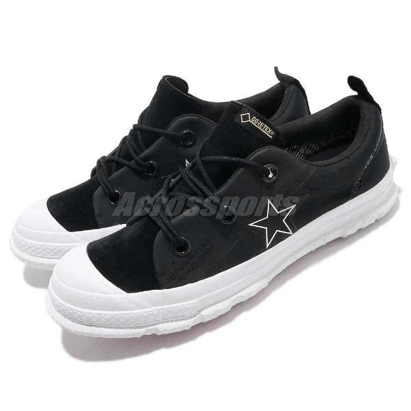【四折特賣】Converse 休閒鞋 One Star MC18 GORE-TEX 黑 白 女鞋 防水鞋面 【PUMP306】 163178C