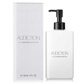 ADDICTION 奧可玹 卸粧油(150ml)
