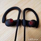 尾牙年貨節paoge S8運動防汗水重低音耳塞通用藍芽耳機掛耳式無線入耳式洛麗的雜貨鋪