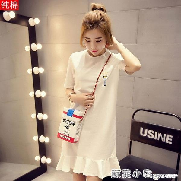 魚尾裙 休閒運動純棉刺繡洋裝女2020夏季新款韓版小清新寬鬆顯瘦魚尾裙 蘇菲小店