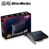 【AVerMedia 圓剛】Live Gamer 4K 實況擷取卡 GC573【原價:8250回饋85折↘省$1251】