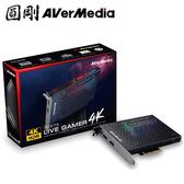 【AVerMedia 圓剛】Live Gamer 4K 實況擷取卡 GC573【原價8250元↘現省251元】
