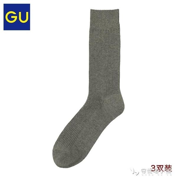 GU極優男裝襪子(3雙裝)男士長襪中長款舒適商務休閒中筒襪318324 母親節禮物
