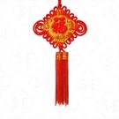 萬事如意福字雙鬚中國結吊掛飾40# 勝億春聯年節喜慶飾品批發零售