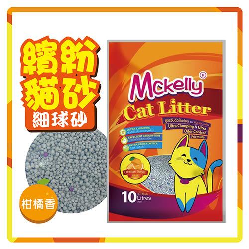 【力奇】果漾 繽紛貓砂系列 細球砂(柑橘香)10L*3包組-【免運費】(G002H78-1)