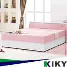 【床組】Hello pink貓-粉紅超值房間2件組~(床底+床頭箱)KIKY-床頭片 床架