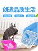 狗狗廁所中小型犬幼犬圍欄帶立柱約克夏比熊泰迪尿盆便盆狗狗用品 青山市集