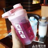 韓版時尚便攜運動搖搖杯塑料隨行健身水杯戶外男女創意帶刻度杯子 名購居家