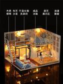 房子模型diy小屋手工創意閣樓制作玩具屋別墅淡藍時光生日禮物女     color shop