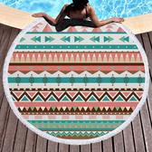 沙灘巾 幾何 條紋 圓形 印花 流蘇 野餐巾 海灘巾 圓形沙灘巾 150*150【YC026】 icoca  04/03