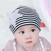 嬰兒帽子夏季0-3個月薄款純棉新生兒男女寶寶韓版條紋兒童帽 KB8188【歐爸生活館】
