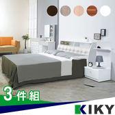床組/雙人5尺-【小次郎】皮質加高三件組-床頭箱+床底+床墊(多色可選)~台灣自有品牌-KIKY~Kojiro