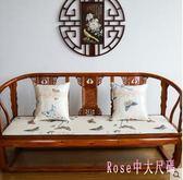 沙發墊 印花冰絲夏季椅墊涼席防滑實木沙三人中式紅木沙發墊 DR21528【Rose中大尺碼】