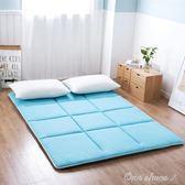 加厚床褥床墊1.5m床1.8m單人墊被1.2米學生宿舍床墊0.9m地鋪睡墊 早秋最低價促銷igo