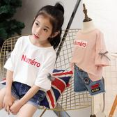 女童T恤 夏裝新款兒童韓版圓領純色短袖上衣中大童半袖寬鬆白  新年下殺