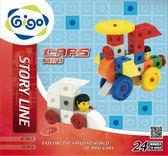 故事創意積木-交通樂園#7417 智高積木 GIGO 科學玩具  (購潮8)