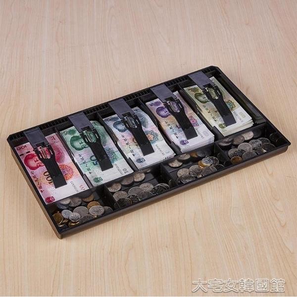 收銀盒大號五格收銀盒抽屜收銀盤收款盒現金收納盒錢幣分類盒 大宅女韓國館