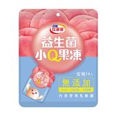 比菲多益生菌小Q果凍-蜜桃280g【愛買】