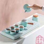 陶瓷茶盤儲水茶臺瀝水茶海托盤排水式茶道茶具【匯美優品】