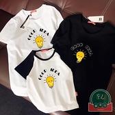 夏裝短袖T恤親子裝一家三口四口母子母女裝【聚可爱】