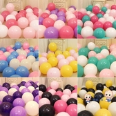 氣球 10寸加厚乳膠氣球浪漫創意婚禮婚房布置生日派對裝飾用品啞光汽球 多色