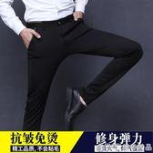 春季新款褲子男士商務休閒褲小腳韓版修身潮流直筒彈力黑色西褲男      橙子精品