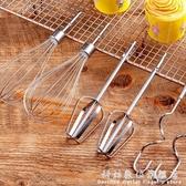 電動打蛋器配件攪拌頭打蛋棒12線家用打蛋頭和面棒奶油蛋清攪拌棒     科炫數位