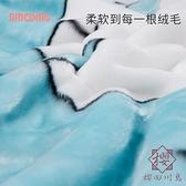 兒童毛毯雙層加厚秋冬季云毯小被子午睡寶寶絨蓋毯【櫻田川島】