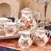 下午茶茶具組合含咖啡杯+茶壺-4人白色英倫玫瑰歐式陶瓷茶具69g13[時尚巴黎]