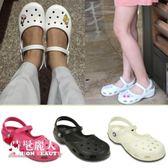 18新款洞洞鞋女孕婦涼拖鞋白色平底護士鞋沙灘鞋防滑包頭涼鞋 全店88折特惠