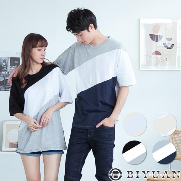 出清不退換 【OBIYUAN】拼接設計 T恤短袖衣服 寬鬆 落肩 情侶短T 【JG5596】