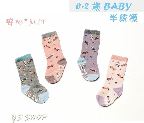 比得兔/彼得兔 精繡防滑寶寶/嬰兒半統襪 - SK537(共7色)【YS SHOP】