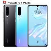 Huawei台版全新未拆 保固一年 P30 6.1吋 6G/128G雙卡雙待 30倍數位變焦徠卡三鏡頭拍攝月亮