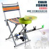 新款釣椅多功能摺疊可躺釣魚椅子超輕便攜可升降釣台釣椅 igo  薔薇時尚