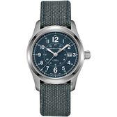 Hamilton 漢米爾頓 Khaki Field卡其野戰手錶-藍/42mm H70605943