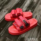 拖鞋夏季休閒一字拖潮牌情侶男女時尚涼鞋厚底個性沙灘拖鞋花間公主