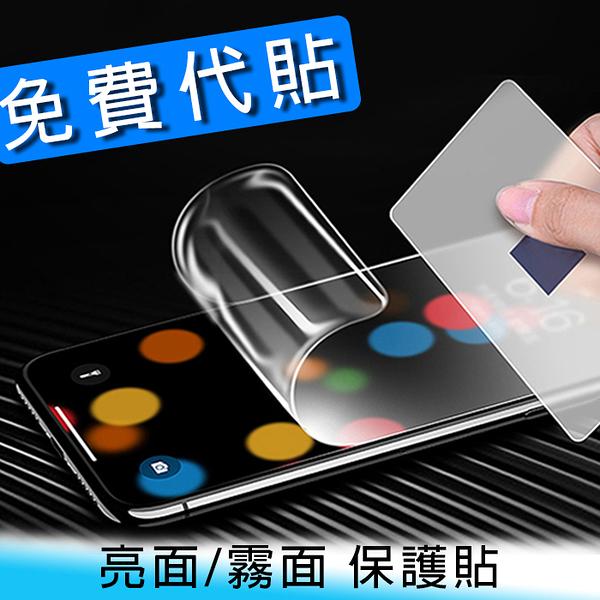 【妃航】好貼/易定位 OPPO Realme X50/X3 滿版/爽滑 水凝膜/修復膜 防刮/疏油/疏水 保護貼