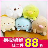 角落生物 正版 麻糬QQ 趴趴 絨毛娃娃 兒童玩偶 生日禮物 20cm D12312