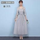 伴娘服 女2021新款創意仙氣質顯瘦姐妹團服平時可穿裙簡單春裝【快速出貨八折下殺】