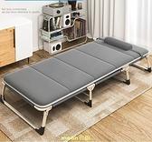 折疊床午睡床辦公室單人午休床家用便攜簡易床中午休息床午休 快速出貨