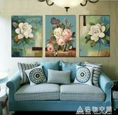 diy數字油畫油彩畫三聯三拼畫手繪填色客廳人物風景花卉裝飾畫 NMS造物空間