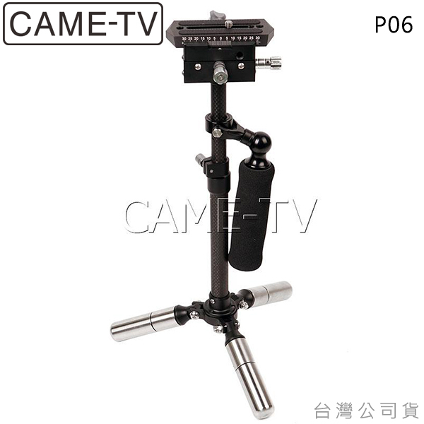 EGE 一番購】CAME-TV【P06 碳纖維機械穩定器】輕巧易攜帶 穩定順暢可載重2.8KG【公司貨】