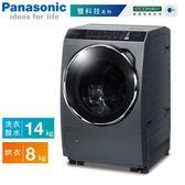 Panasonic國際牌 14公斤 ECONAVI+nanoe 變頻滾筒洗衣機 NA-V158DDH-G 晶燦銀