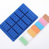 【BlueCat】組合積木巧克力果凍矽膠模具 製冰盒 (10格)