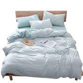 被套四件套 北極絨天竺棉針織棉四件套全棉純棉裸睡水洗床上用品床笠床單被套 晶彩生活