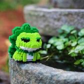 微鉆小顆粒積木青蛙模型成人益智拼裝玩具