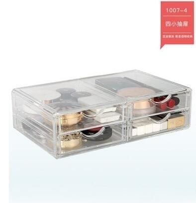 亞克力化妝品收納盒抽屜桌面收納盒韓國大號儲物盒【透明特大號四小抽屜1007-4】