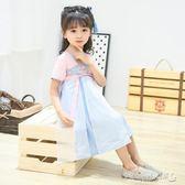 女童古裝 女童唐裝民族風公主兒童復古中國風童裝改良襦裙寶寶漢服連身裙 傾城小鋪